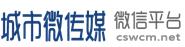 微信便民服务平台